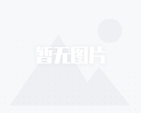 九仙山现瀑布云景观